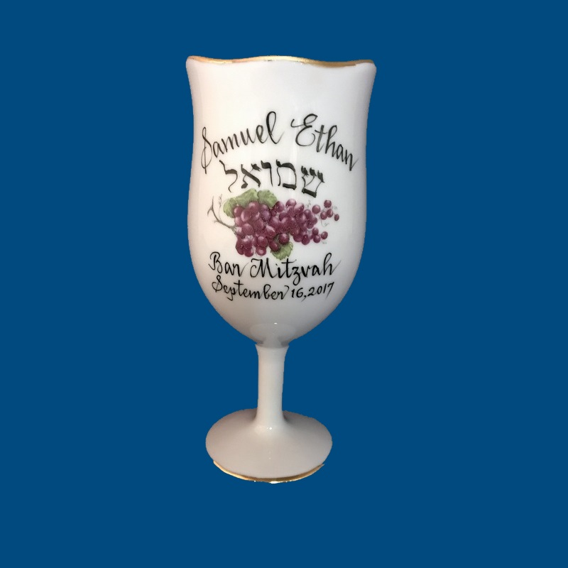 Personalized Hand Painted Porcelain Bar Mitzvah Kiddush Cup-gift idea, porcelain, personalized gifts, hand painted, wine cup, wine goblet, kiddush cup, kiddush cups, bar bat mitzvah, bar bat mitzvah ideas, bar bat mitzvah gifts, bar mitzvah and bat mitzvah, bar mitzvah and bat mitzvah gift ideas