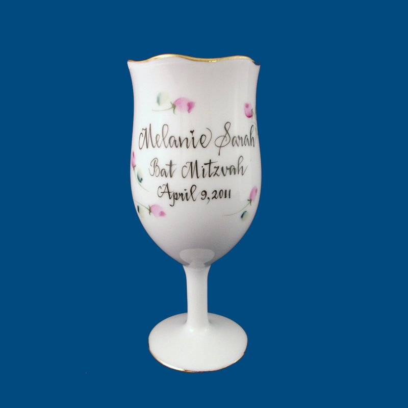 Personalized Hand Painted Porcelain Bat Mitzvah Kiddush Cup-gift idea, porcelain, personalized gifts, hand painted, wine cup, wine goblet, kiddush cup, kiddush cups, bar bat mitzvah, bar bat mitzvah ideas, bar bat mitzvah gifts, bar mitzvah and bat mitzvah, bar mitzvah and bat mitzvah gift ideas