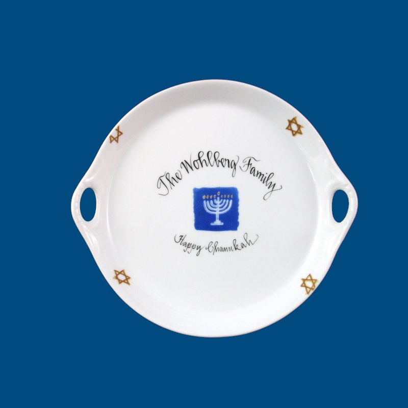 Personalized Hand Painted Porcelain Chanukah Dish*-Chanukkah, hanukkah, chanukkah, chanukkah gifts, chanukah gift, menorah, plate, chanukah plate, personalized gifts, porcelain