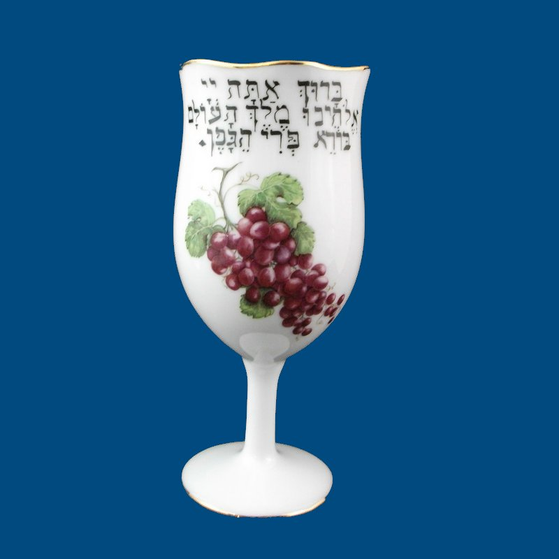 Personalized Hand Painted Porcelain Judaica Kiddush Cup