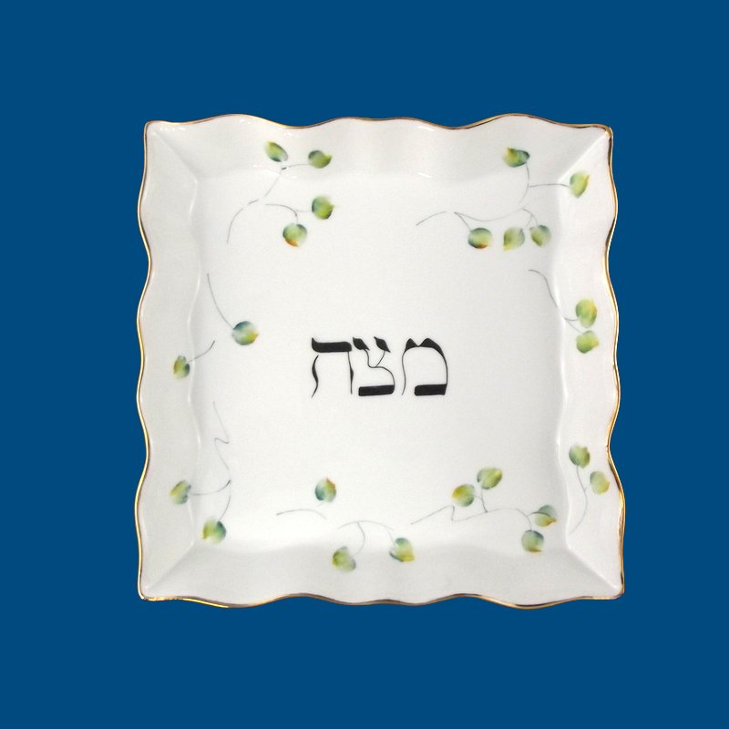 Personalized Hand Painted Porcelain Passover Matzah Plate-Matzah plate, passover plate, Jewish holidays, Passover gifts, Passover plates, Matzah, personalized Matzah plate, personalized Passover plates