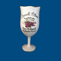 Personalized Hand Painted Porcelain Bar Mitzvah Kiddush Cup