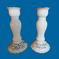 Personalized Hand Painted Porcelain Judaica Shabbat Candlesticks