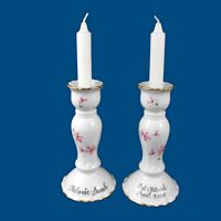 Personalized Hand Painted Porcelain Bat Mitzvah Scalloped Candlesticks-Bat Mitvah gift, judaica, candlesticks, monogram candlesticks, hand painted, personalized gift