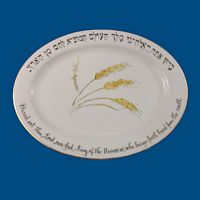 Personalized Hand Painted Porcelain Judaica Challah Plate*