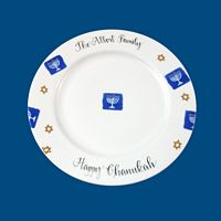 Personalized Hand Painted Porcelain Monogrammed Chanukah Plate*-gift idea, personalized gifts, holiday gifts, chanukah plate, porcelain, porcelain painted, chanukah  gifts, chanukah gift ideas, gifts for chanukah, decorative plate, holiday gifts, menorah plate,cookie plate, cake plate, dessert plate