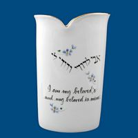 "Personalized Hand Painted Porcelain "" I Am My Beloved"" Judaica Wedding Vase*"