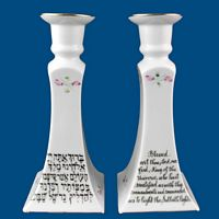 Personalized Hand Painted Porcelain Judaica Shabbat Candlesticks*
