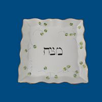 Personalized Hand Painted Porcelain Passover Matzah Plate