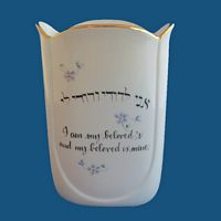 "Personalized Hand Painted Porcelain "" I Am My Beloved"" Judaica Wedding Vase"